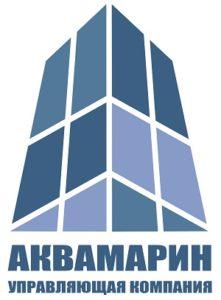 """Управляющая компания """"Аквамарин"""""""